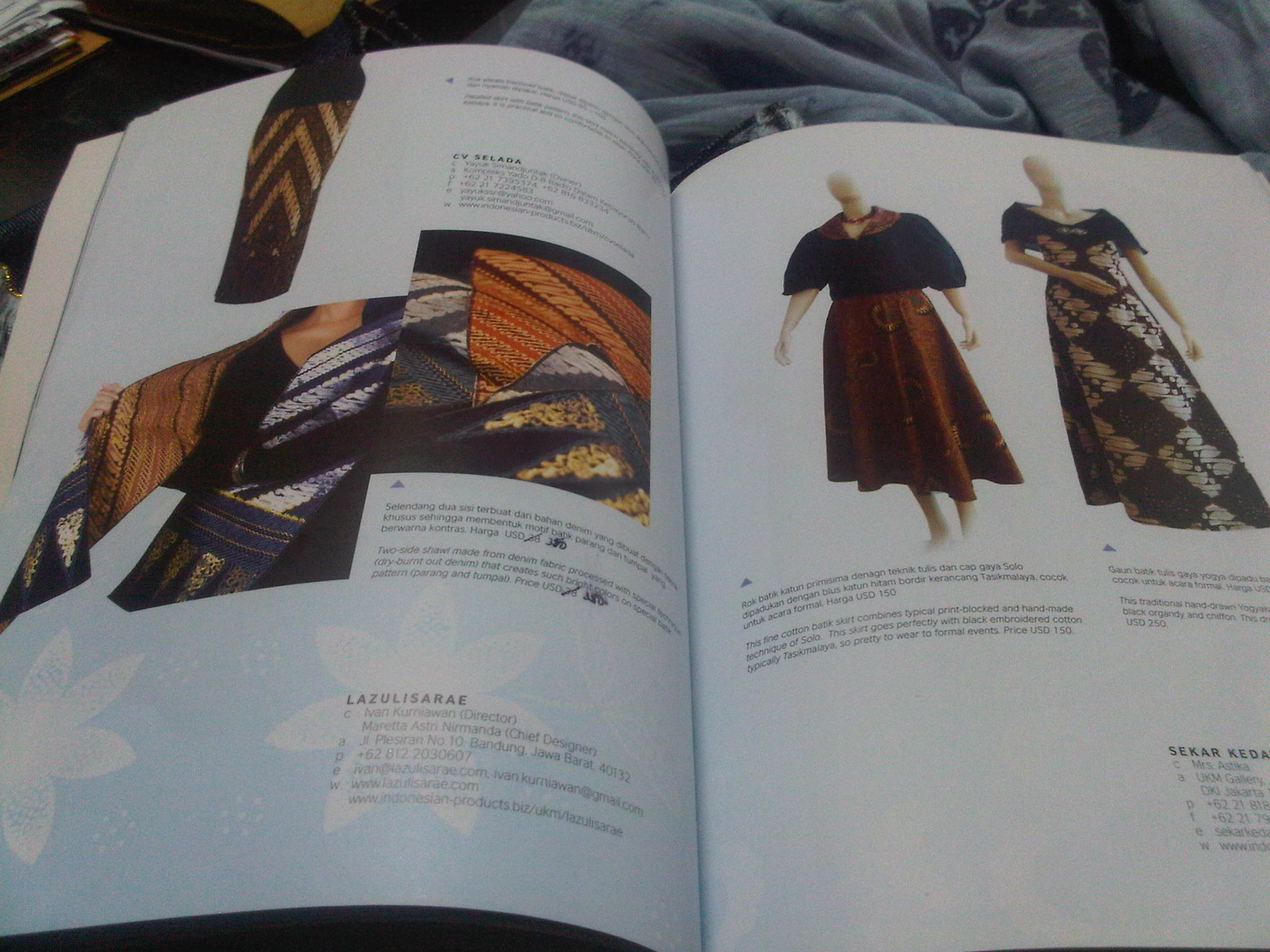In-Flight Catalog